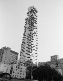 Tribeca 56 Leonard Tower New York City, Black & White Photo, New York City